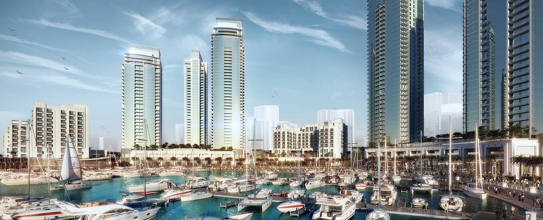 Emaar Palace Residences Dubai