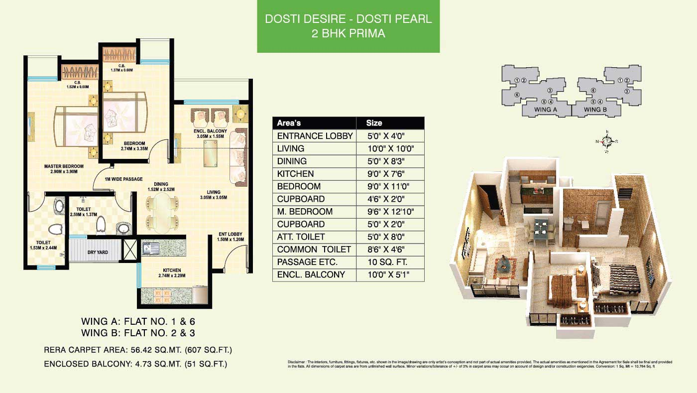Dosti Desire Floor Plans Ghodbunder Road Thane