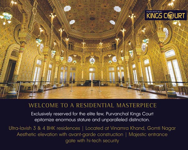 Purvanchal Kings Court