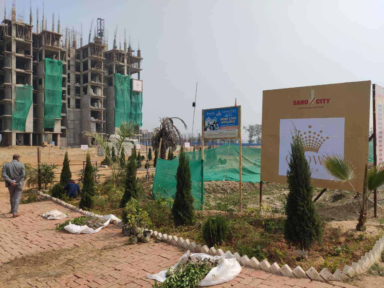 sahu city sultanpur road luckn