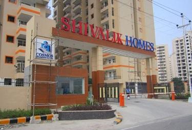 Cosmos Shivalik Homes