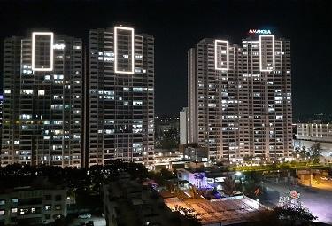 Amanora Neo Towers