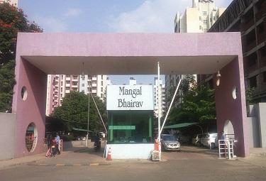 Nanded City Mangal Bhairav