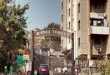 Rahul Towers