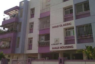 Aaiji Classic