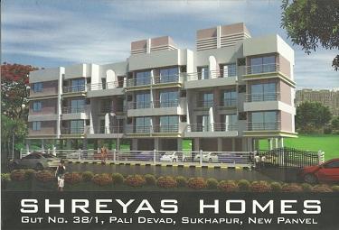 Ashiana Shreyas Homes