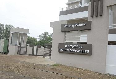 Pruthvi Misty Woods