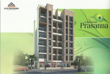 Kulswamini Prasanna