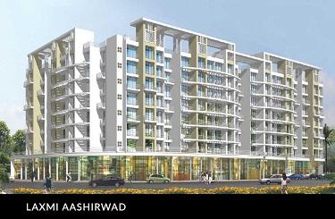 Laxmi Aashirwad