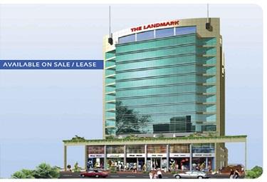 Mahaavir The Landmark