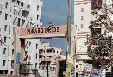 Nisarg Pride