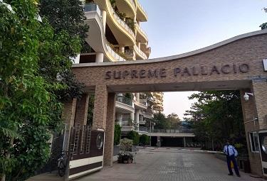 Supreme Pallacio