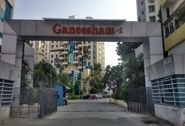Wadhwani Ganeesham 2