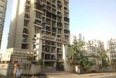 Arihant Abhilasha
