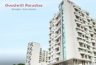 Goodwill Paradise