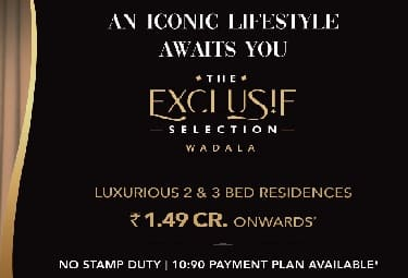 Dosti The Exclusif Selection