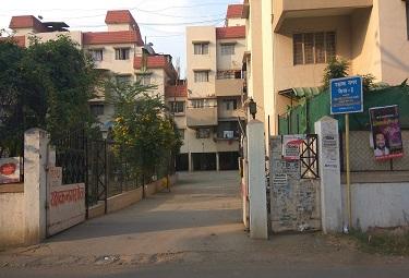 BU Bhandari Rakshak Nagar
