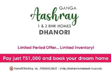 Ganga Aashray