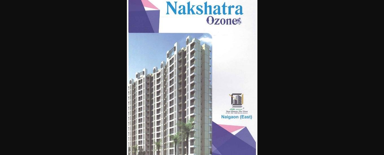 Jsb nakshatra ozone image