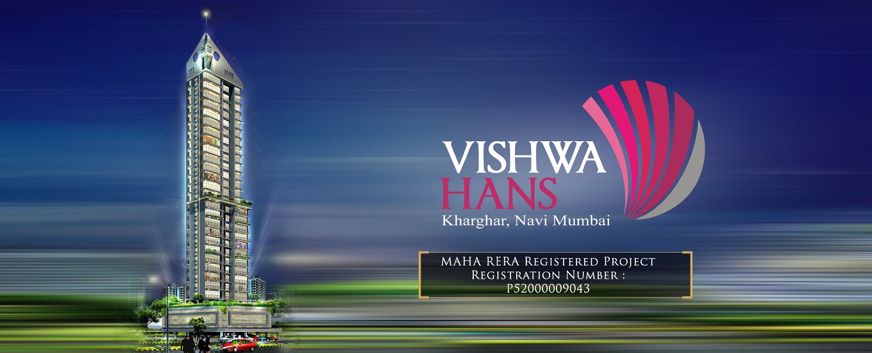 Vishwa hans image